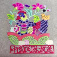ベリカード CRI 中国国際放送