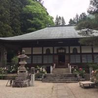 曇っている 塩原温泉「栄太郎」さんと「唐辛子家浅次郎商品」