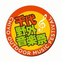 ◆ 音楽祭お知らせ