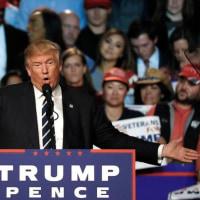 米国大統領選、Twitterの4分の1が偽ニュース。