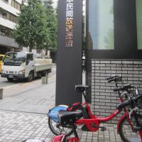「日本民間放送連盟賞」審査会 2018.08.23