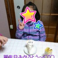 誕生日おめでとう〜(^O^)
