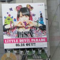 5月15日(月)のつぶやき その2:LISA LiTTLE DEViL PARADE 05.24 OUT!!(渋谷センター街ビルボード広告)