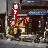 大阪街物語220