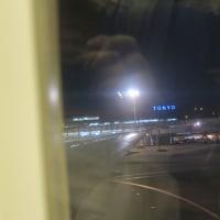 羽田空港着