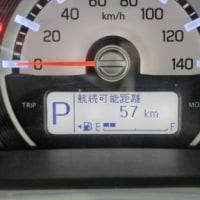 ハスラーの燃費