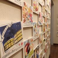 ■佐々木小世里のキラリ! 見つけた展 (2016年10月18~23日、札幌)