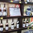 時が止まったかの様な店内で呑む酒は極上でした(^。^)