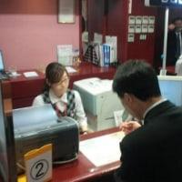 新潟県知事公式ホームページ