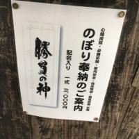 東京の友達が実家に泊まりに来た話その3〈牛タン〉
