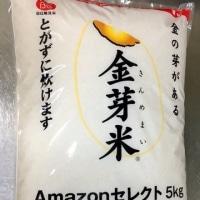 栄養価の高い金芽米♪