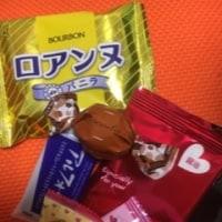 バレンタインデーの翌日