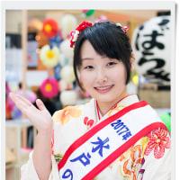 「水戸の梅大使」 茨城産直市 in 上野駅