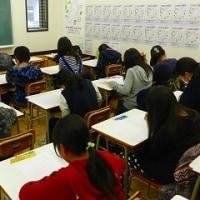 公立進学テスト対策12時間