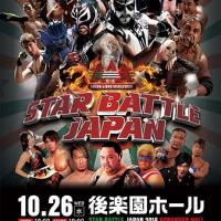 10月26日(水)のつぶやき レイ・ミステリオ ルチャリブレ AAA 日本公演 後楽園ホール #StarBattleJapan