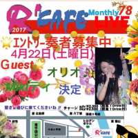 R'CAFE Monthly LIVE78✨4月22日(土)お誘い🎵