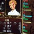 クリアしてないゲームクリア日記 オレシカ編5