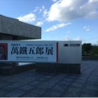 萬鐡五郎展へ
