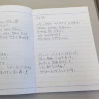 アニョハセヨ〜🎵