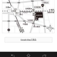テレビ、国会でおなじみの小池晃さん演説会が5/16(火)夜!