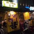 福岡に行ってきました!