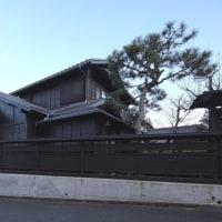 日本の美を伝えたい―鎌倉設計工房の仕事 276