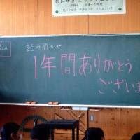 6年2組 本日の読み聞かせ
