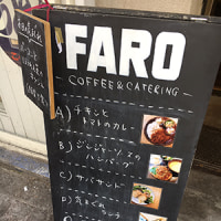 FARO COFFEE & CATERING