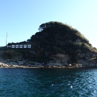 房総半島の絶景5景めぐり2(濃溝の滝に行きました!)