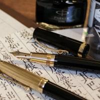 インクと紙の相性