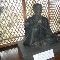 角倉了以翁が410年ぶりに保津川を下る!!