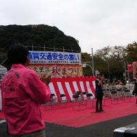横須賀 北久里浜秋まつりで、フリマ三昧!