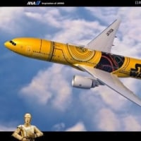 ANA、C-3PO ANA JET 明日から運航を開始