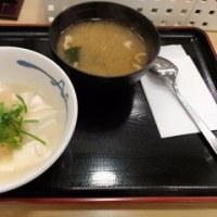 松屋の定食、湯豆腐チェンジに挑戦