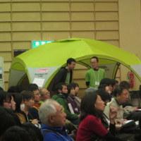 第12回森のようちえん全国交流フォーラム in 北海道