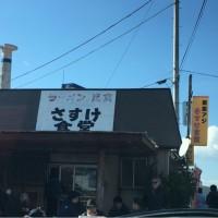 千葉 日帰り三人旅〜富津から木更津〜