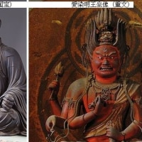 奈良西大寺展  三井記念美術館