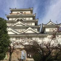 さよなら、岡山県、広島県