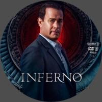 DVDラベル・・・『インフェルノ』
