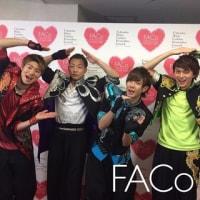 FACo Fukuoka Asia collection