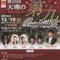 合唱との練習1日目(12月3日)