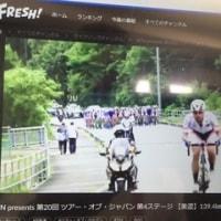 第20回ツアー・オブ・ジャパン 第4ステージ!!