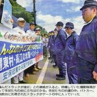 辺野古新基地は 『つくらせない』から『つくれない』に~小林武先生からの<沖縄だより>