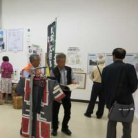 第3回松阪の偉人たち展 今日から始まる