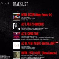 ジードラゴン(クォンジヨン) USBアルバム 6月8日発売「KWON JI YONG」予約受付中。楽天、Amazon、タワレコ 価格比較 最安値はいくら?収録曲リスト一覧