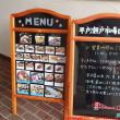 【2017夏北部九州乗り歩き】長崎 平戸口でブランド魚の刺身セット 平戸瀬戸市場