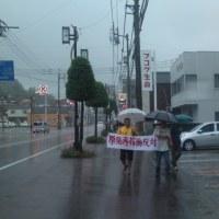 雨のなかのデモとちょっといい話。