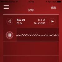 心音アプリ