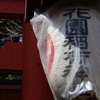 上野の森のお稲荷様