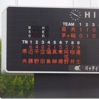 第4回 JA共済杯神奈川県女子学童選抜軟式野球大会